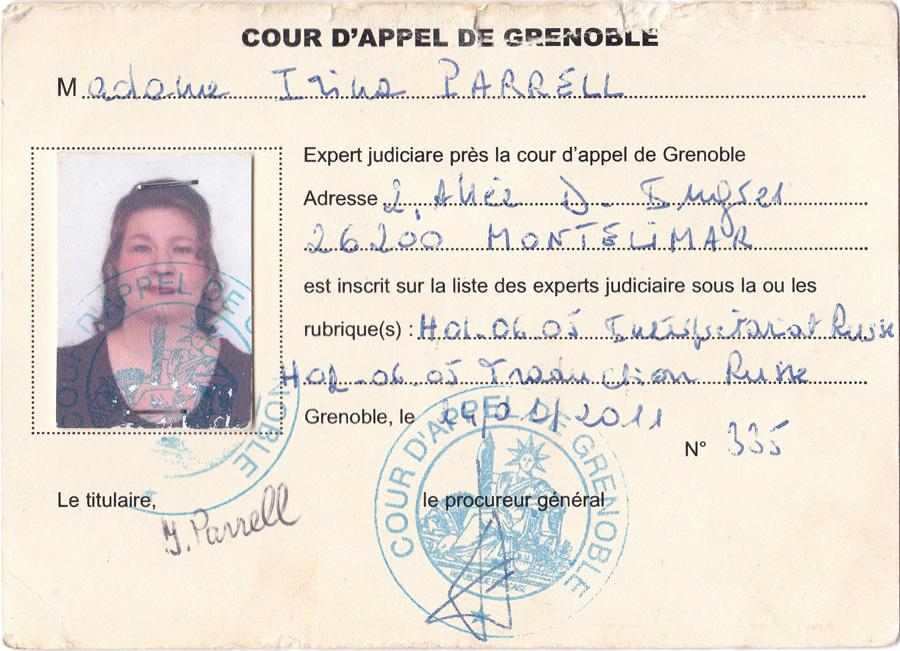 Irina Parrell - Traducteur assermenté - Присяжный переводчик